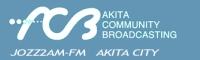 ACB秋田FM