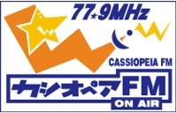 カシオペアFM