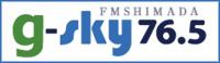 FM島田g-sky