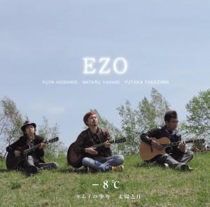 EZO -8℃