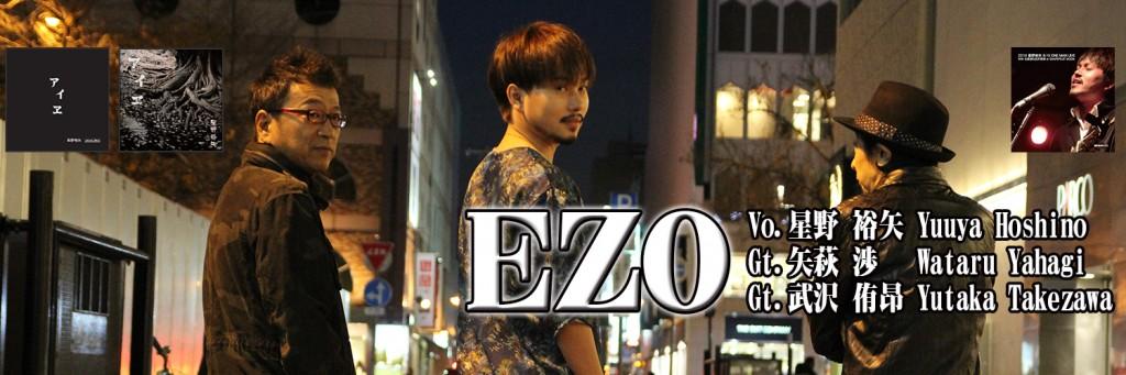 twitter ezo2